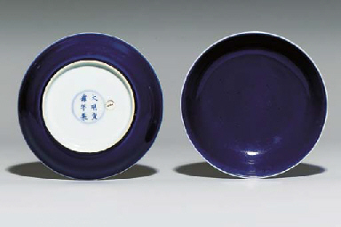 A PAIR OF BLUE-GLAZED DISHES