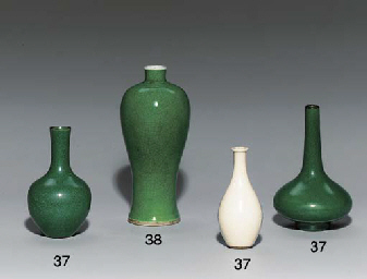 A SMALL GREEN-GLAZED MEIPING