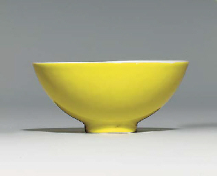 A LEMON-YELLOW-ENAMELLED CUP