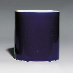 A BLUE-GLAZED BRUSH POT