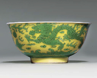 A GREEN AND YELLOW INCISED 'DR