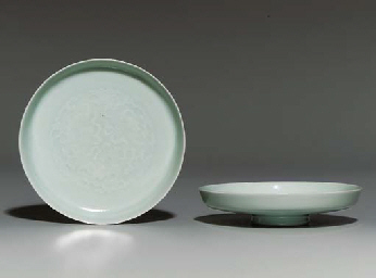 A PAIR OF SMALL PALE CELADON-G