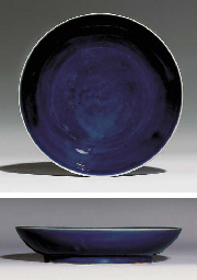 A LATE MING BLUE-GLAZED DISH