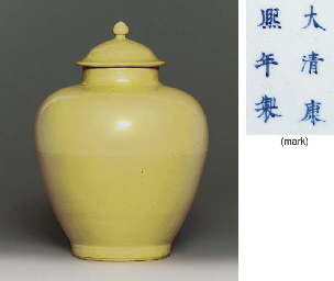 A YELLOW-GLAZED JAR AND COVER,