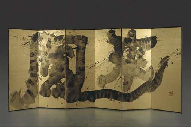 Untitled - a six leaf folding