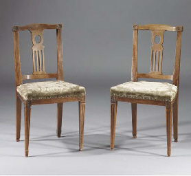 (2) A pair of Dutch mahogany d