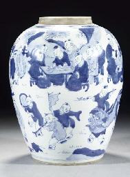 A blue and white ovoid jar, Ka