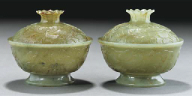 A pair of dark celadon jade Mu