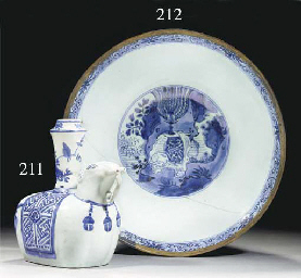 A blue and white deep bowl, 16