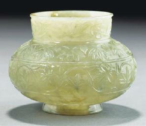 A Mughal-style celadon jade ja