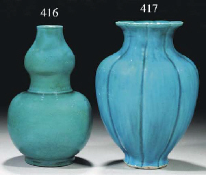 A turquoise glazed double gour