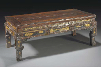 A hardwood, lacquer and gilt l