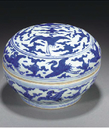 A blue and white circular box