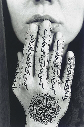 Untitled (from Women of Allah)