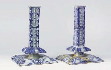 (2)  A set of two Dutch Delft