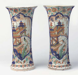 (2) A pair of large Delft doré