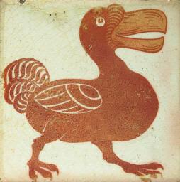 A Dodo Ruby Lustre Tile