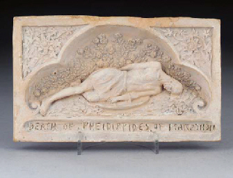 'The Death of Pheidippides of