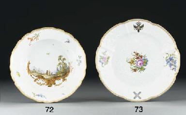 A Russian porcelain replacemen