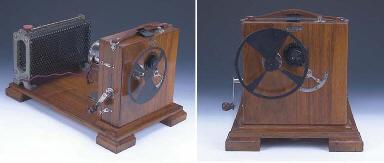 Le Seul camera/projector no. 6