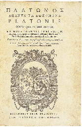 PLATO.  Opera quae extant omni