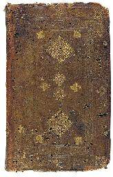 THEOPHRASTUS (d. c. 287 B.C.).