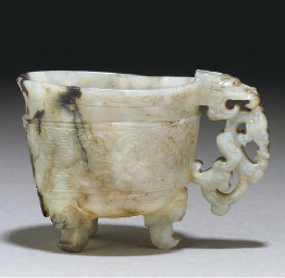 A Chinese mottled grey jade ar
