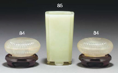 A pair of Chinese agate Mughal