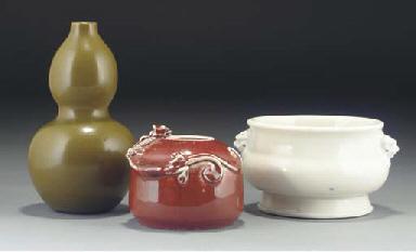 A Chinese flambe glazed water