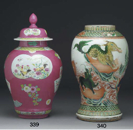 A Chinese famille verte invert