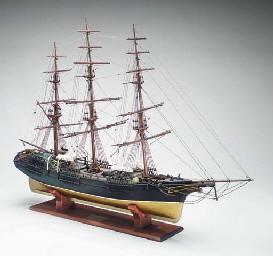 A model of the clipper ship Hu