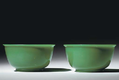 A PAIR OF CHINESE SEMI-OPAQUE
