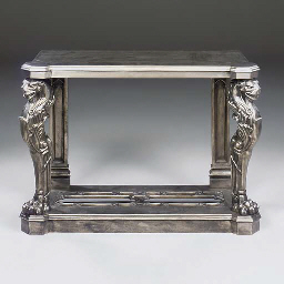 A VICTORIAN POLISHED-STEEL PIE