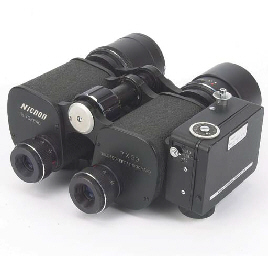 Nicnon 7 x 50 Binocular camera