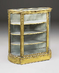A GILTWOOD AND COMPOSITION VIT
