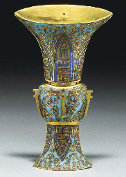 A Chinese cloisonne wall plaqu