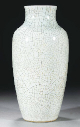 A geyao-style ovoid vase, 18th