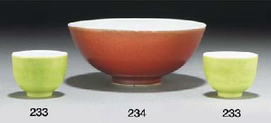 A Chinese sang de boeuf glazed