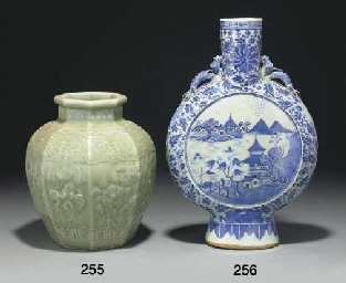 A Chinese celadon glazed octag