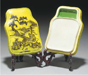 A Chinese yellow and green gro