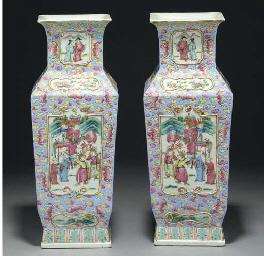 A pair of Cantonese rectangula