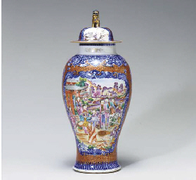 A CHINESE EXPORT PORCELAIN IRO