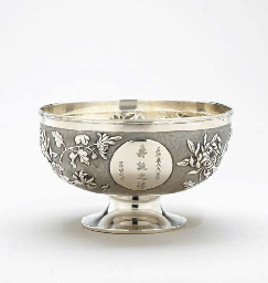 A CHINESE SILVER BOWL,
