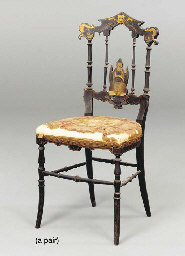 A PAIR OF VICTORIAN JAPANNED S