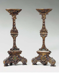 PAIR OF BAROQUE STYLE CARVED G