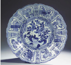 A Chinese 'Hatcher Cargo' blue