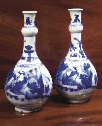 (2) A FINE PAIR OF CHINESE BLU
