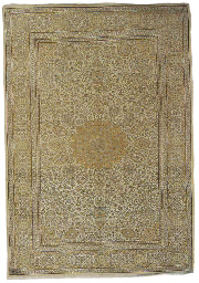 A very fine Hereke silk carpet