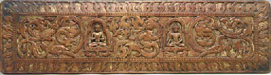 A Carved and Gilt Wood Manuscr