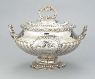 THE DURHAM CUP A GEORGE IV SIL